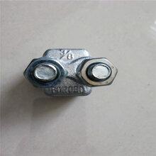 供應鋼絲繩配件索具鋼絲繩夾廠家鋼絲繩卡頭報價