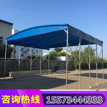 北京户外推拉雨棚安全可靠,活动雨棚图片