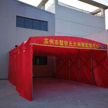 推拉棚定制推拉雨棚,肇庆建筑工地棚生产厂家图片