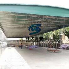 深圳定制建筑工地棚安装,工地伸缩活动雨蓬图片