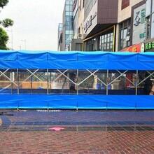伸缩雨棚推拉蓬钢结构棚,江苏户外大排档雨棚质量可靠图片
