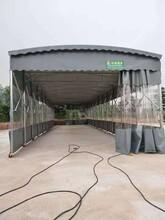 伸缩雨棚户外折叠活动雨棚,河南大排档雨棚效果图图片