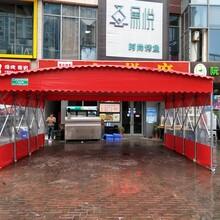 湖南自动大排档雨棚规格齐全,推拉蓬钢结构棚图片