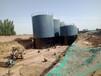 加工定制原油储罐柴油储罐厂家直销