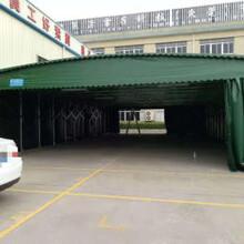 低價定制推拉雨棚伸縮活動遮陽棚夜宵大排檔帳篷