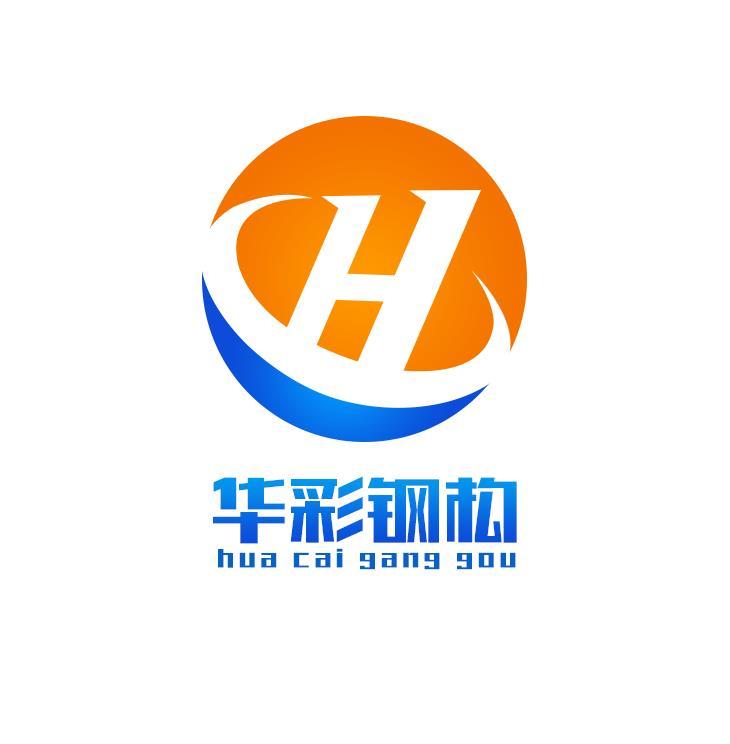 江門市華彩鋼結構工程有限公司