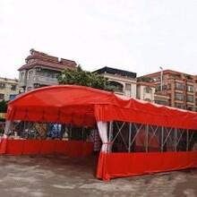 低價大量供應定制推拉棚雨棚活動遮陽蓬大排檔雨棚移動倉儲帳篷