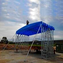推拉棚雨棚活動遮陽蓬大型帳篷夜市燒烤雨棚廠家定制質量保障