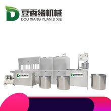 濮阳豆腐机家用型豆腐机价格图片