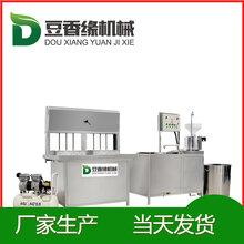湖南双气压豆腐机小型自动卤水豆腐机图片