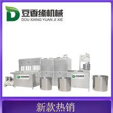 新乡豆腐机生产厂家全自动豆腐机视频图片
