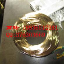 廠家便宜規格齊全切割線用鍍黃銅鋼絲價格
