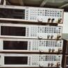 出租出售原装6G信号源Agilent安捷伦N5182AN5181AN5182B