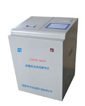 油品熱量化驗儀器,可測生物質油發熱量分析儀器圖片