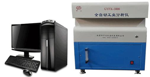 GYFX-ZC3000全自动工业分析仪,微机工分,灰份,挥发份测定仪