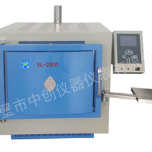 XL-ZC2000智能一體馬弗爐,高溫箱式電阻爐,箱式馬弗爐圖片