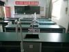 實驗室家具實驗臺實驗臺桌實驗室設備實驗臺實驗臺桌子