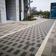 江西陶瓷透水磚