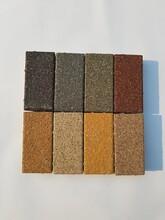 哈爾濱陶瓷透水磚供應商圖片