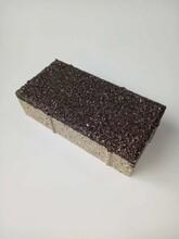 杭州陶瓷透水磚出售圖片