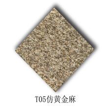 天津通體仿石磚批發價格圖片