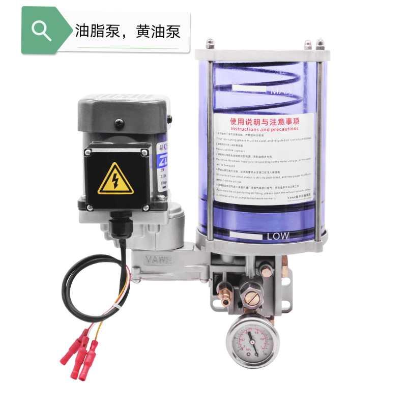 供应PLC控制EAG-ATP015-16H110V半自动黄油泵