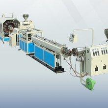 昆侖海塑管材機生產線PVC管材擠出機