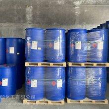 山东厂家二氯乙烷工业级二氯乙烷现货价格图片