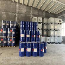 魯西環己烷價格99.9環己烷現貨工業級環己烷出口圖片