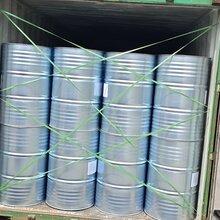 山东厂家二氯甲烷国标工业级二氯甲烷现货价格奥库二氯甲烷图片