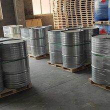 山东厂家溶剂油价格6#溶剂油国标溶剂油现货图片