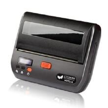 芝柯HDT334,芝柯hdt334打印機,芝柯打印機圖片
