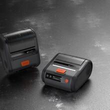 芝柯cc3,芝柯cc3打印機,芝柯打印機官網圖片