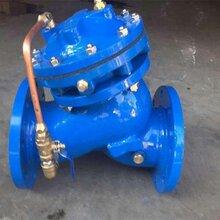 隔膜式水泵止回阀JD745X多功能水泵控制阀DN600口径