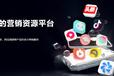 東莞抖音公司_提供東莞抖音推廣服務