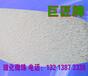 玻化微珠价格,玻化微珠厂家,玻化微珠首选河南省信阳市巨匠牌