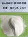 90-120目珍珠岩漂珠,憎水型和通用性,价格优惠,质量保证