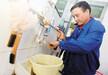 青島市北區通洗菜池20分鐘上門投馬桶