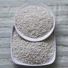 厂家供应保温多肉营养土用膨胀珍珠岩耐火耐高温花卉用珍珠岩图片