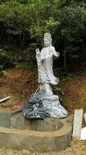 石材石雕制品石材欄桿浮雕佛像雕塑景觀石鵝卵石太湖石