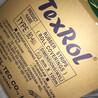 上海亞勝實業有限公司代理銷售德國進口BOBOTEX軟木帶糙面帶