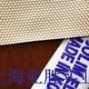 橡胶防滑带