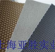 厂家定做蓝色糙面皮包辊糙面橡胶包辊带打卷机用糙面带