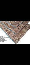 山东松之海木业图片