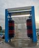 全封闭式工地洗车机工地车辆自动冲洗设备供应