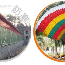 惠州市拓翔防水蓬布耐高温防晒无毒无味安全图片