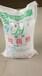 大包裝純藕粉