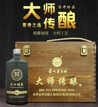 大师传酿53voI优级酱香型白酒500ML6瓶