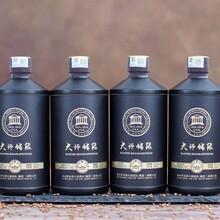 大师传酿500ML53voI优级酱香型白酒