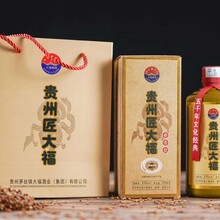 贵州匠大福500ML53voI优级酱香白酒